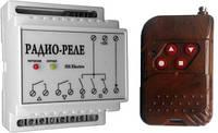 Радиореле HS Electro РД-4м (4х10А)