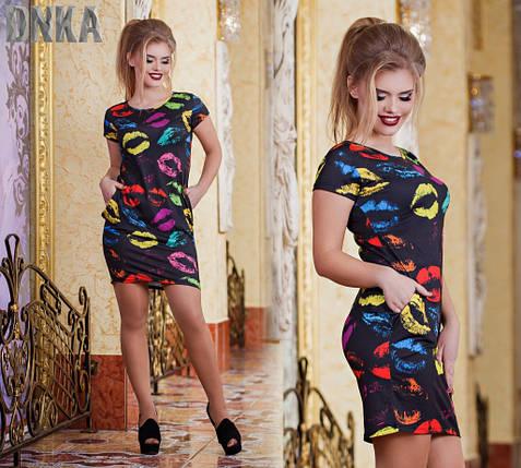 Платье выше колен, фото 2