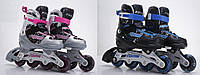 Ролики RS16039  р.S 31-34, металл.рама,колеса PU,1 свет,2 цвета