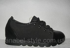 Кеди-кросівки жіночі модні