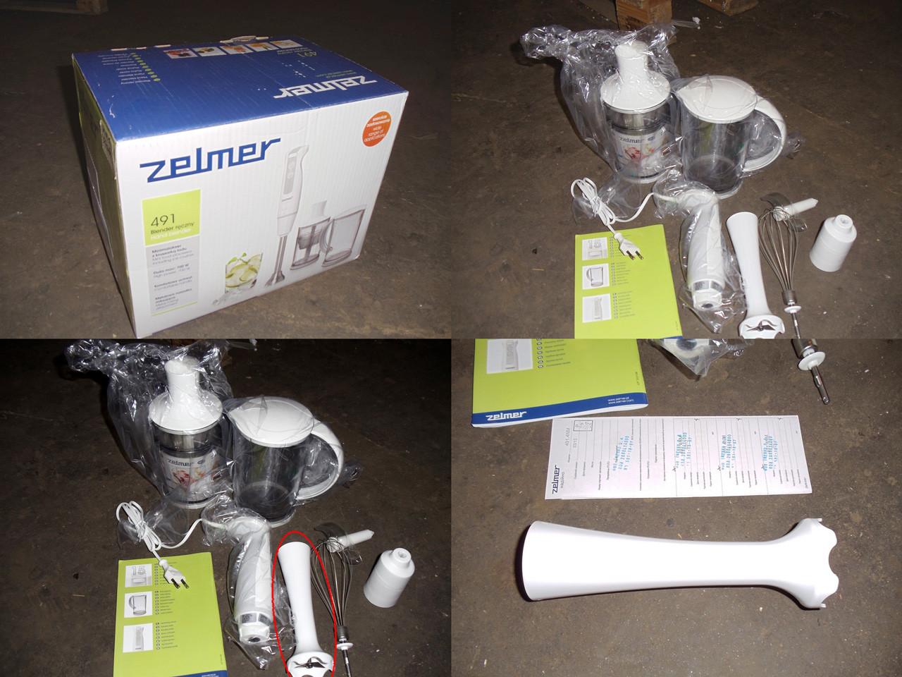 Блендер ZELMER 491.4NM Symbio