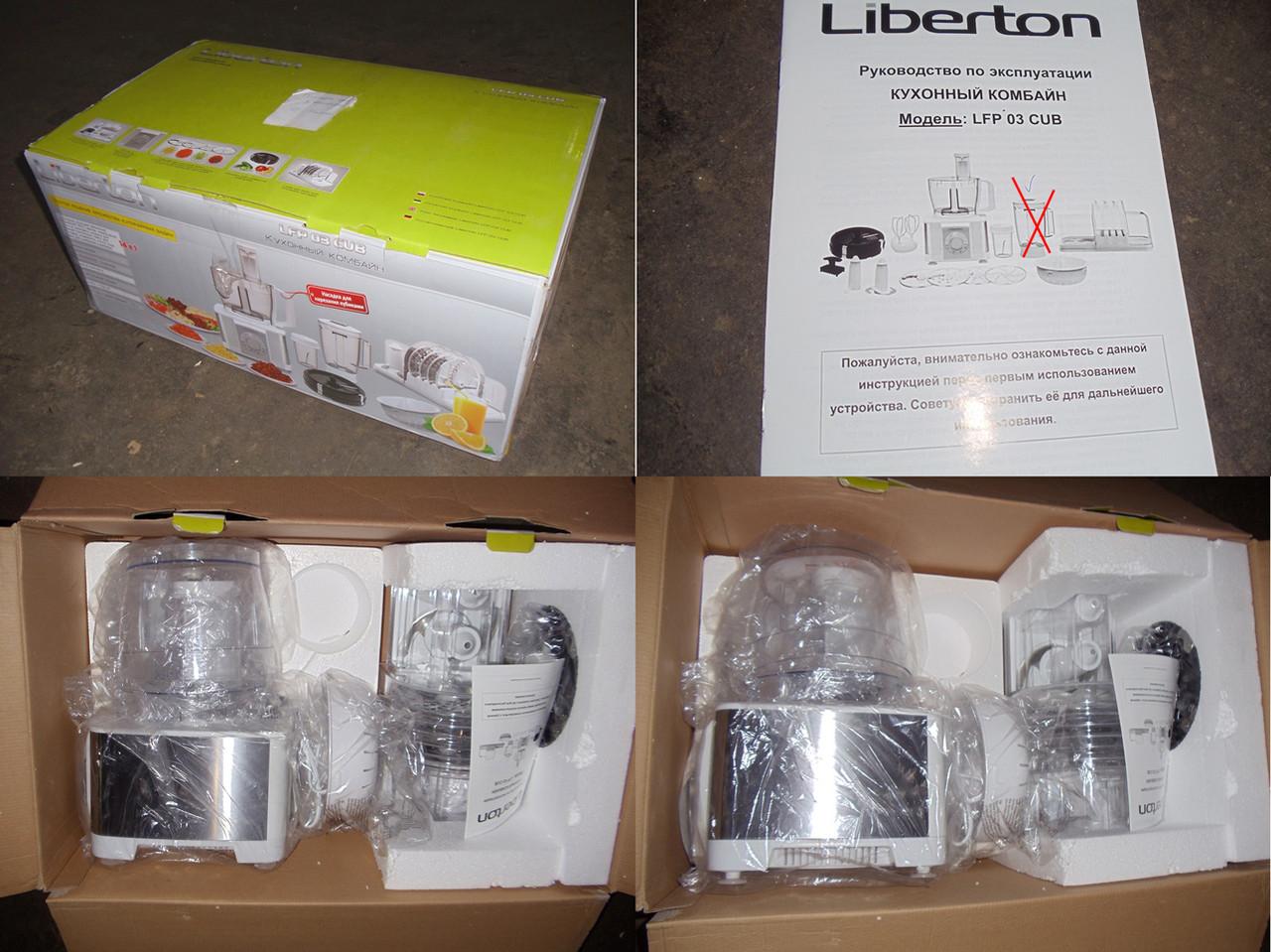 Комбайн LIBERTON LFP-03 CUB