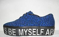 Кеды модные на толстой подошве синие