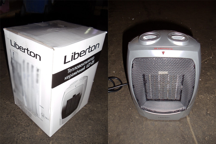 Тепловентилятор керам. LIBERTON LCF-05