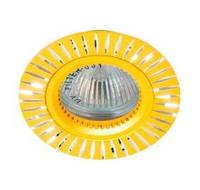 Точечный светильник Feron GS-M394 MR-16 (неповоротный)  золото