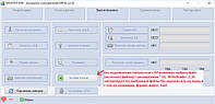 WriteReader_2_26 експорт баз карток в Exel без зчитувача MR-9x