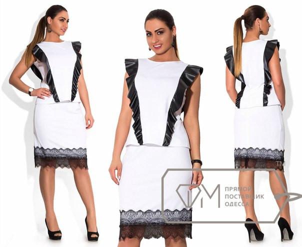Женский костюм белый с доставкой