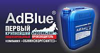 Жидкость (Мочевина для автомобилей Euro4 и Euro5) AdBlue Sintec AUS 32  20кг