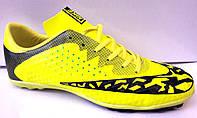 Кроссовки футбольные подростковые Nike Mercurial желтые NI0093