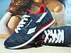 Мужские кроссовки для бега BaaS ADRENALINE GTS синие 44 р.