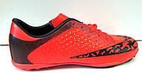 Кроссовки футбольные подростковые Nike Mercurial NI0094