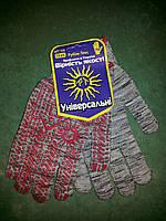 Перчатки плотные108(мин.кол.10пар)