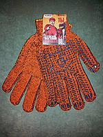 Перчатки плотные1062оранж.(мин.кол.10пар)
