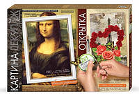 Картина декупаж Мона Лиза