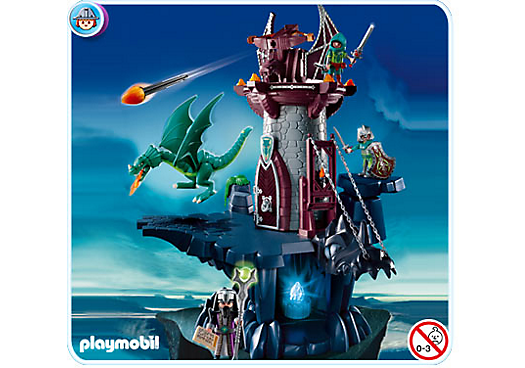 Playmobil - ОСТРОВ ДРАКОНА