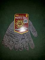 Перчатки плотные стрейч104сер.(мин.кол.10пар)