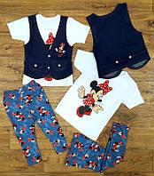 Костюмы детские трикотажные для девочек(лосины+жилет+футболка), размер 86/92 см, 92/100см,104/110см, 110/116см