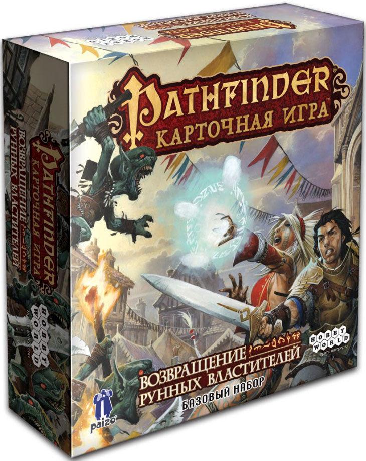 Настольная игра Pathfinder: Возвращение Рунных Властителей (Pathfinder Adventure Card Game) Hobby World