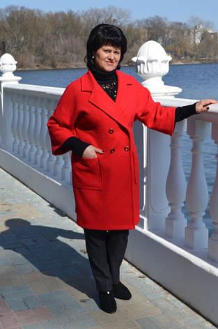 Женский кардиган из шерсти есть большой размер, фото 2