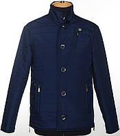 """Стильная, демисезонная, мужская куртка-ветровка """"Tomas"""" синего цвета. Новинка!"""