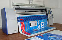 Широкоформатные принтеры плоттеры из Европы Mimaki Roland Mutoh HP OCE