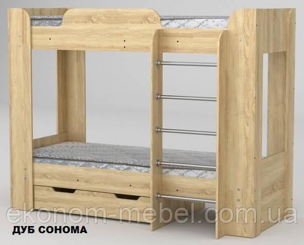 Кровать двухуровневая Твикс-2 с ящиками и бортиками