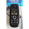 Корпус для Nokia С1
