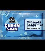 """Волога серветка до і після засмаги """"Clean skin"""""""