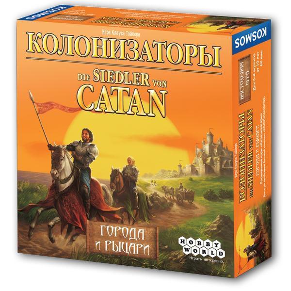 Настольная игра Колонизаторы. Города и Рыцари (Catan: Cities & Knights) дополнение Hobby World