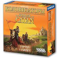 Настольная игра Колонизаторы. Города и Рыцари (Catan: Cities & Knights) дополнение Hobby World, фото 1