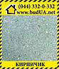 Тротуарная плитка Кирпичик Зеленый 25мм Эко