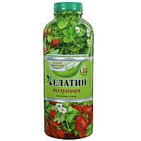 Хелатин - Клубника 1,2 л