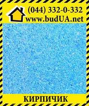 Тротуарная плитка Кирпичик Синий 25мм Эко