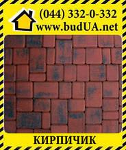 Тротуарная плитка Колормикс  25мм Эко