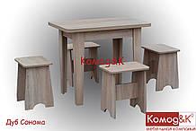 Стол + 4 табурета цвет Дуб Сонома