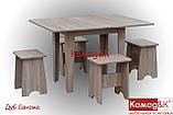 Стіл + 4 табурети колір Дуб Сонома, фото 2