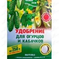 """Удобрение для огурцов  и кабачков  """"Чистый Лист"""""""