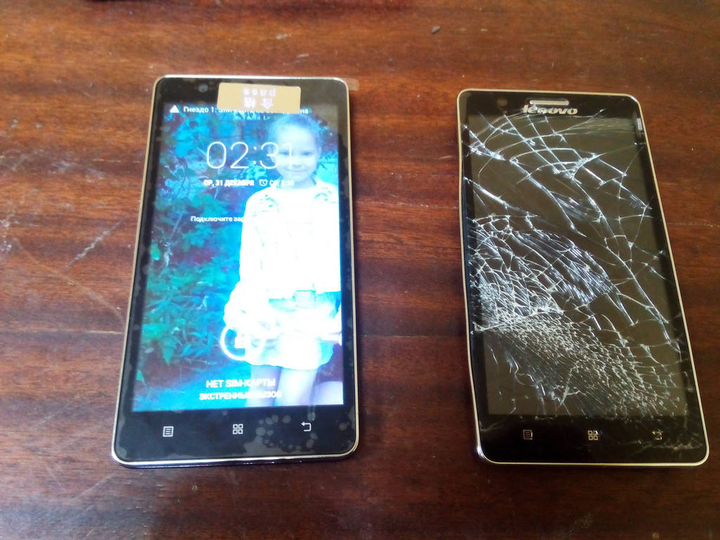 Замена модуля на мобильный телефон Lenovo A536