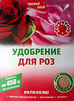 """Удобрение для роз """"Чистый Лист"""""""