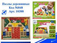 """Игра деревянная """"Конструктор-ферма"""""""