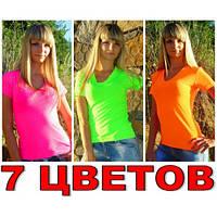Женская неоновая футболка