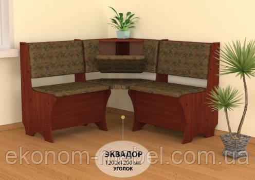 Угловой, кухонный диван Эквадор маленький с баром и нишами для хранения