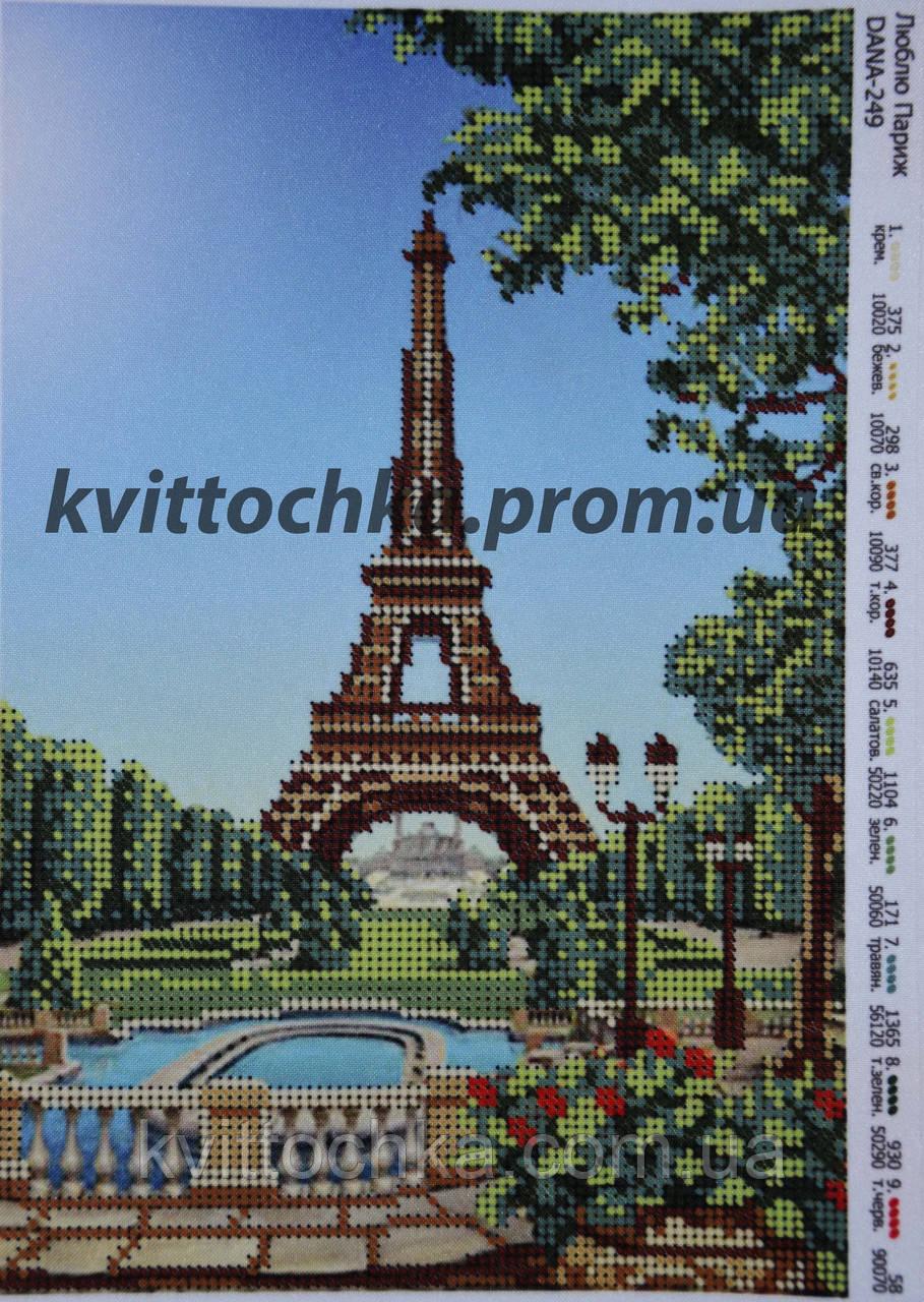 """Схема для вышивания бисером """"Люблю Париж"""""""