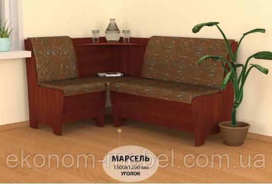 Угловой кухонный диван Марсель с полкой и нишами для хранения