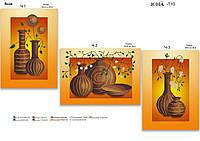 Схема для вышивки бисером триптих Вазы