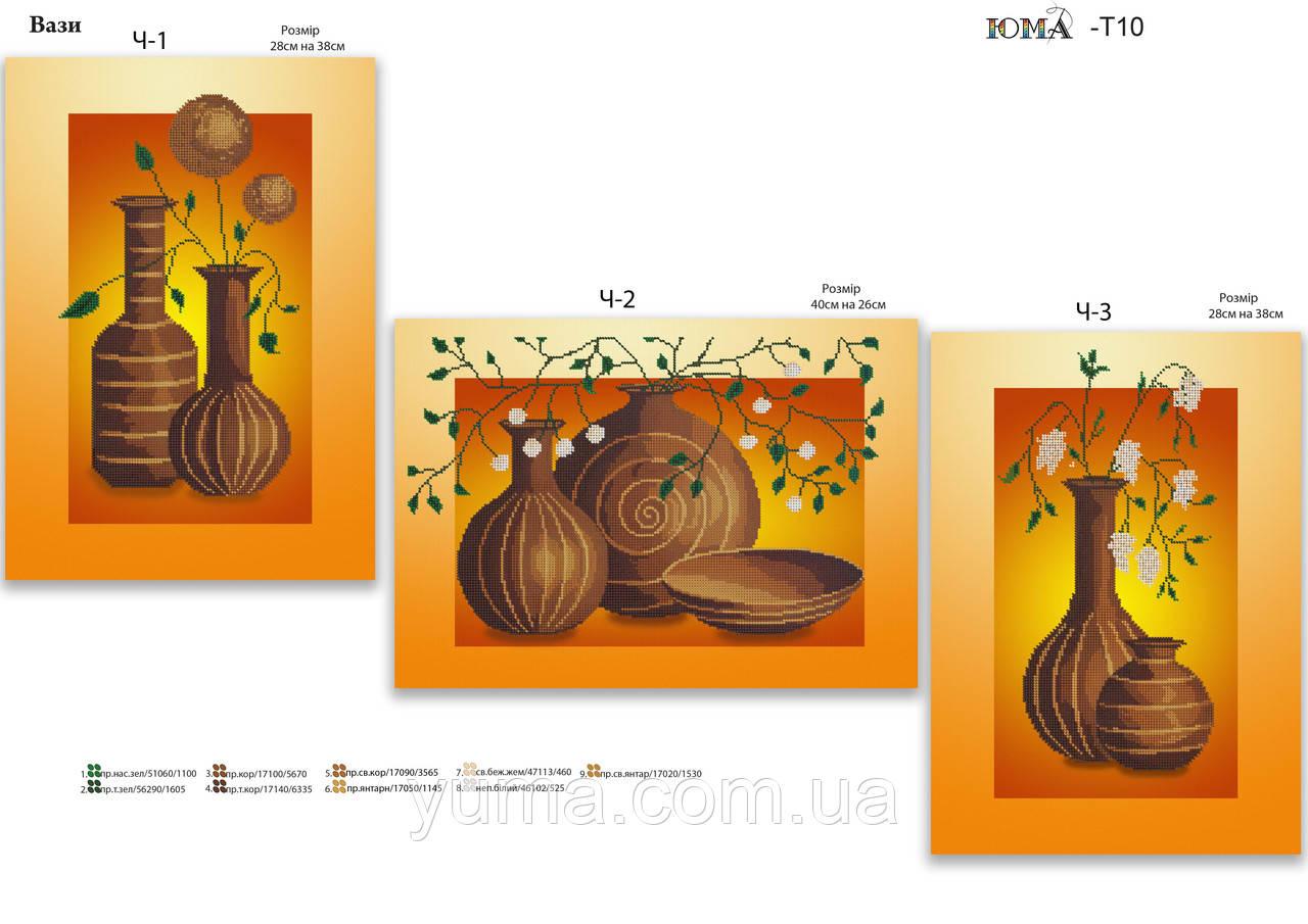 схемы для вышивки африка триптих