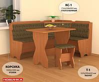 Угловой кухонный диван Корсика, комфортный, с нишами для хранения