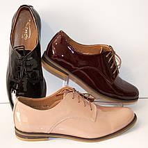 Туфли черные Kento 10641, фото 2