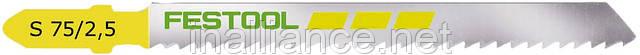 Пилки для лобзиков S 75/2.5/5 Festool 486548