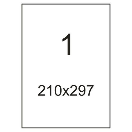 Самоклейка A4-210*297 мм (1 шт. на листе, пачка 100 листов)